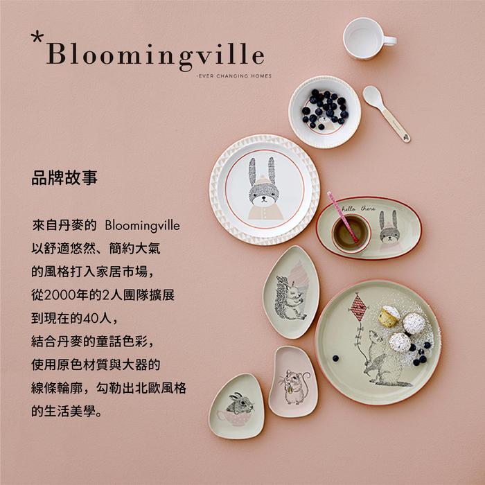 Bloomingville|睫毛彎彎 雲朵小姐 瓷盤(藍)