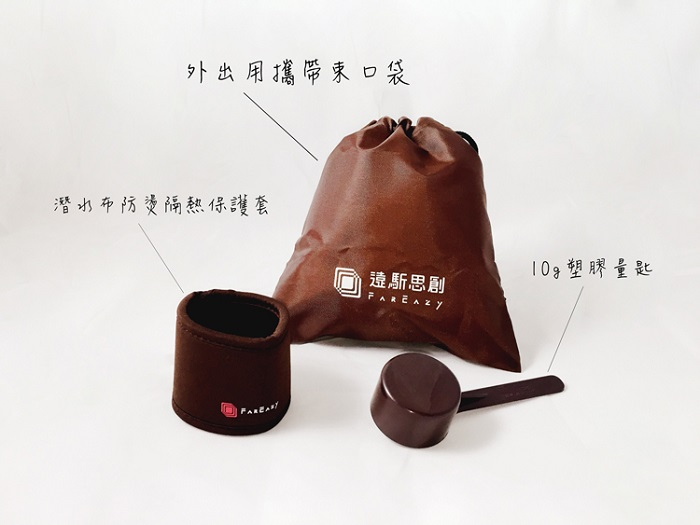 遠馸思創|行動咖啡濾杯 咖啡行者(俐落鋼)
