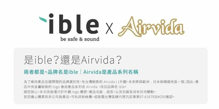 ible|頸掛式空氣清淨機-尊爵白