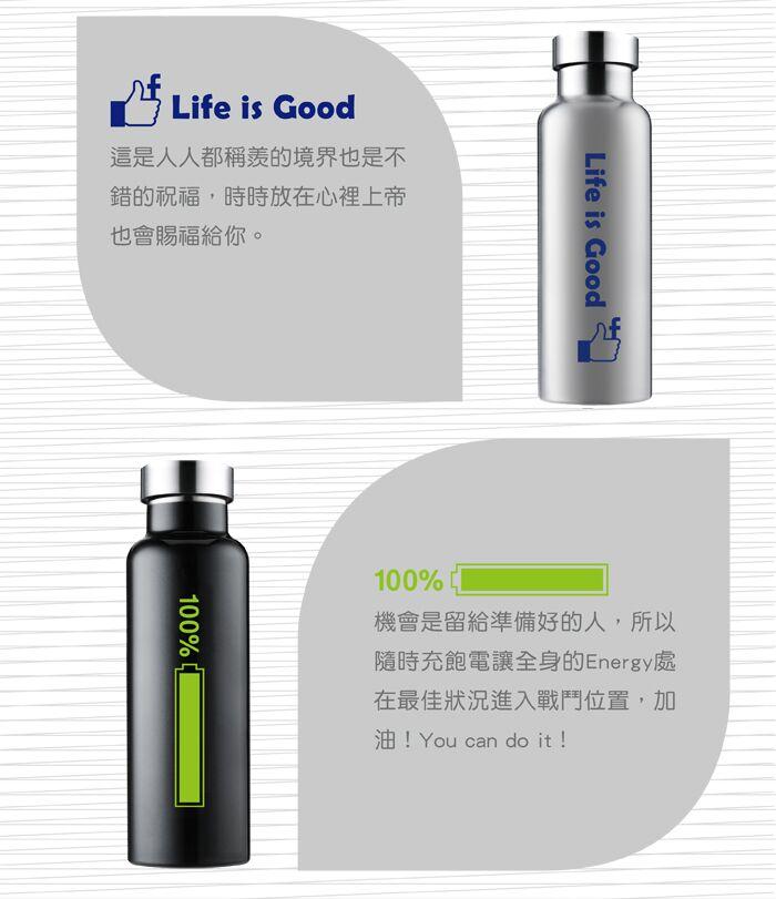 Driver│長效全鋼蓋真空瓶(100%) 600ml