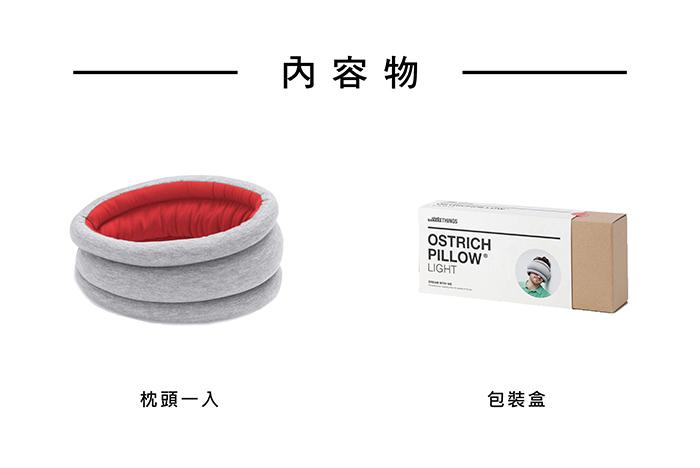 Ostrich Pillow|Light 鴕鳥枕 雙色 雙面配戴 圍脖款(紅色)
