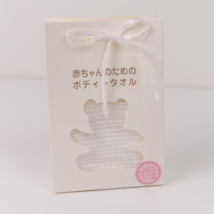 今治織上|日本今治毛巾 今治認證 ORIM Original Baby系列 嬰兒 (洗澡巾)