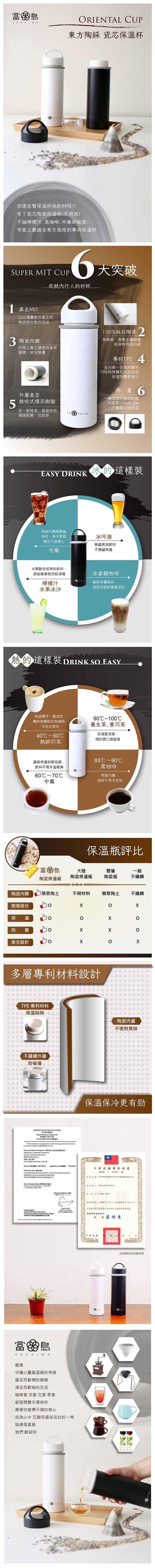 日本FUSHIMA富島|UNIQUA職味咖啡細嘴壺500ML