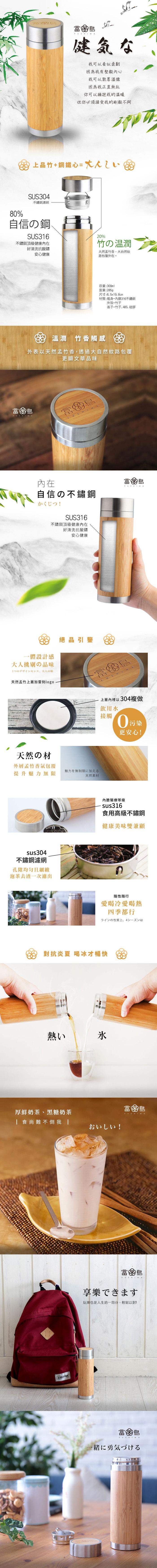 (複製)FUSHIMA 富島|手沖咖啡黑爵系列(細嘴壺650ML+拉花杯600ML)