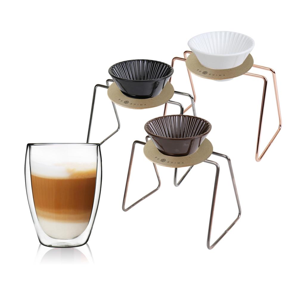 FUSHIMA 富島|風雅陶瓷濾杯+木片+鐵架+雙層玻璃杯350ML經典組(咖啡濾杯+金屬原色鐵架)