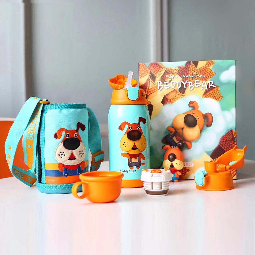 BEDDY BEAR 316不鏽鋼兒童可背式水壺禮盒組630ML(暖心汪汪)