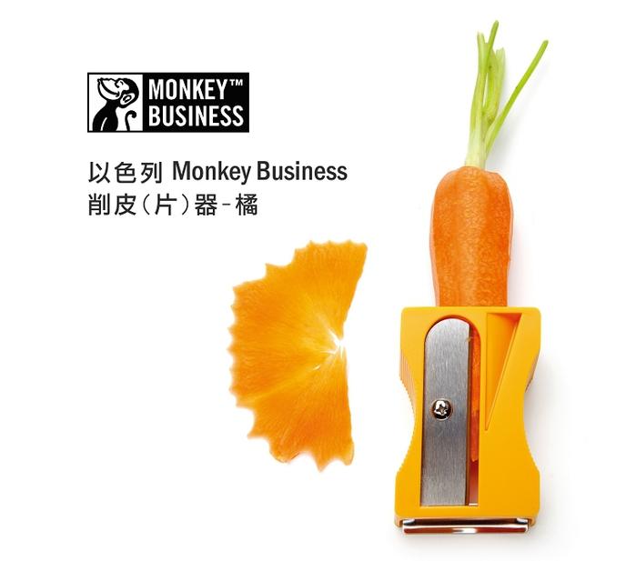 (複製)以色列 Monkey Business 削皮(片)器 - 黑
