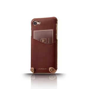 n.max.n|iPhone 7 / 4.7吋 新極簡系列皮革保護套 - 馬鞍棕