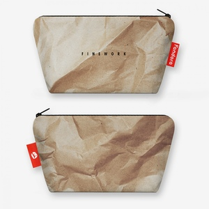 Fandora Shop|萬用包 / 化妝包-kraft paper 牛皮紙袋