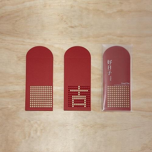 Dotfuns|創意紅包 好日子刮刮袋(吉字款)