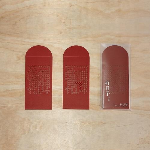 Dotfuns 創意紅包 好日子刮刮袋(通用款)