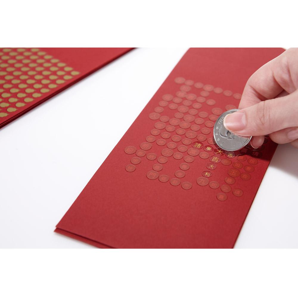 Dotfuns|創意紅包 好日子刮刮袋(通用款+吉字款) 二組入