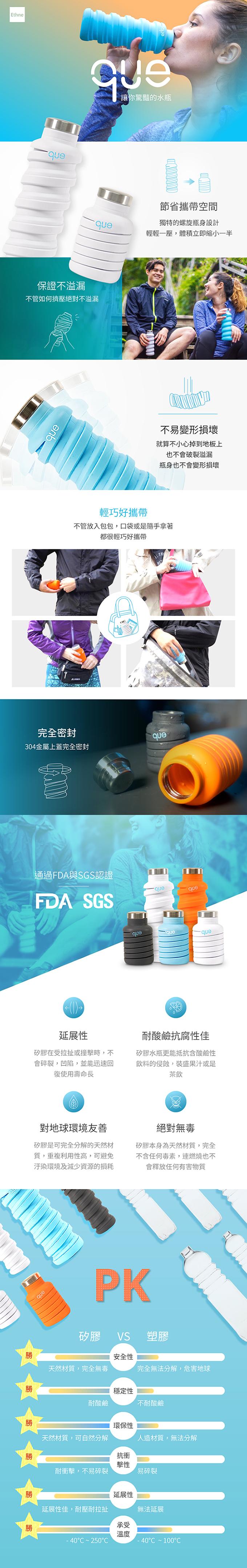 que Bottle|伸縮水瓶(600ml) - 湖水藍+355ml 湖水藍