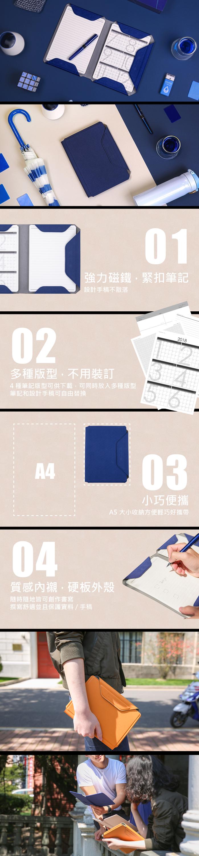 (複製)Allocacoc | NoteBook Modular 迷你百搭筆記本 - 灰色
