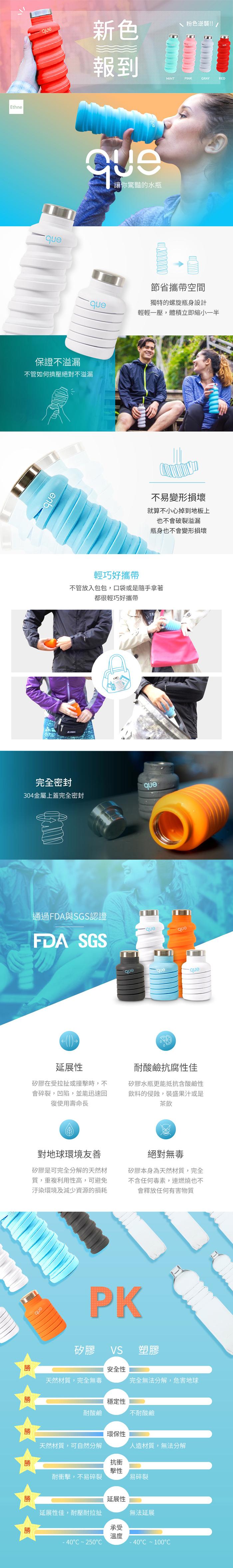 (複製)que Bottle|伸縮水瓶(355ml) - 薰衣紫