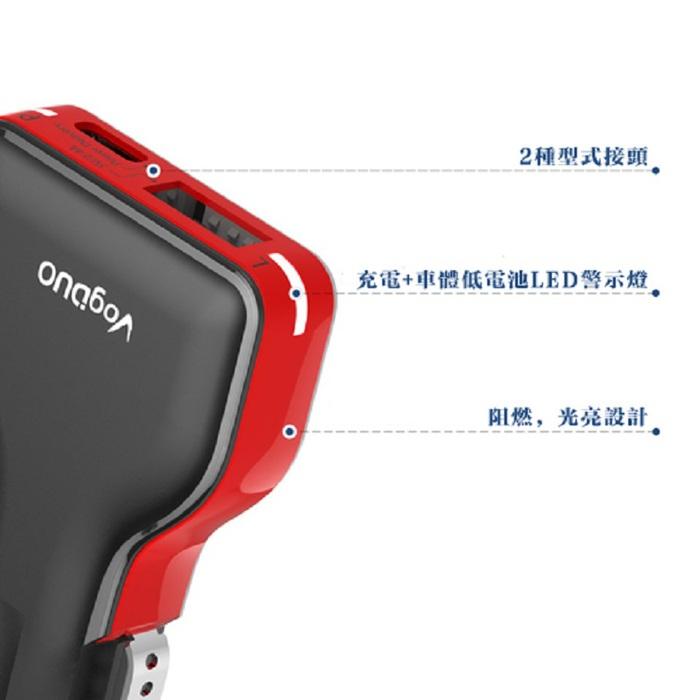 VogDUO | Charger Go 超高速57W筆電手機多功能PD車充(經典黑)(附高級Type-C線)