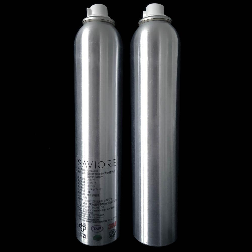 ZINIZ|SAVIORE滅火器更換瓶