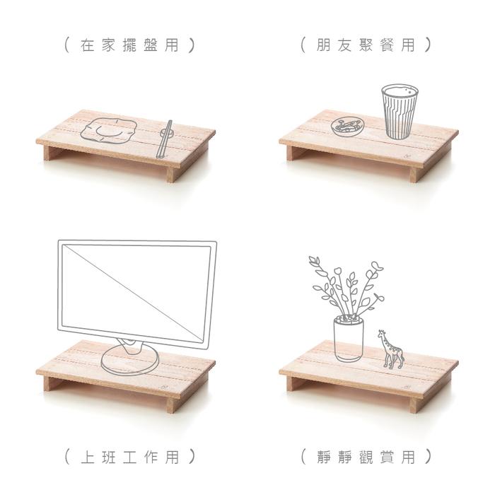 TZULAï|木製托盤_豆腐盤(春色)