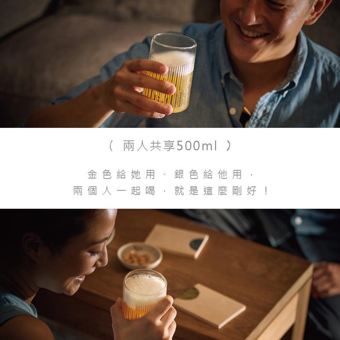 TZULAï|金銀啤酒對杯木盒組