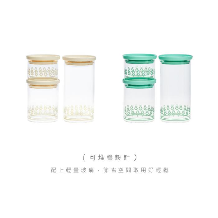 TZULAï 玻璃密封罐1100ML