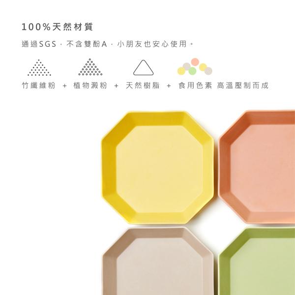 TZULAï|竹纖維八角盤(四入)