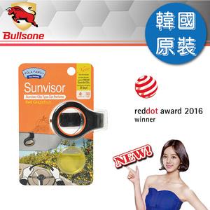 Bullsone-勁牛王│-遮陽板香水夾-葡萄柚