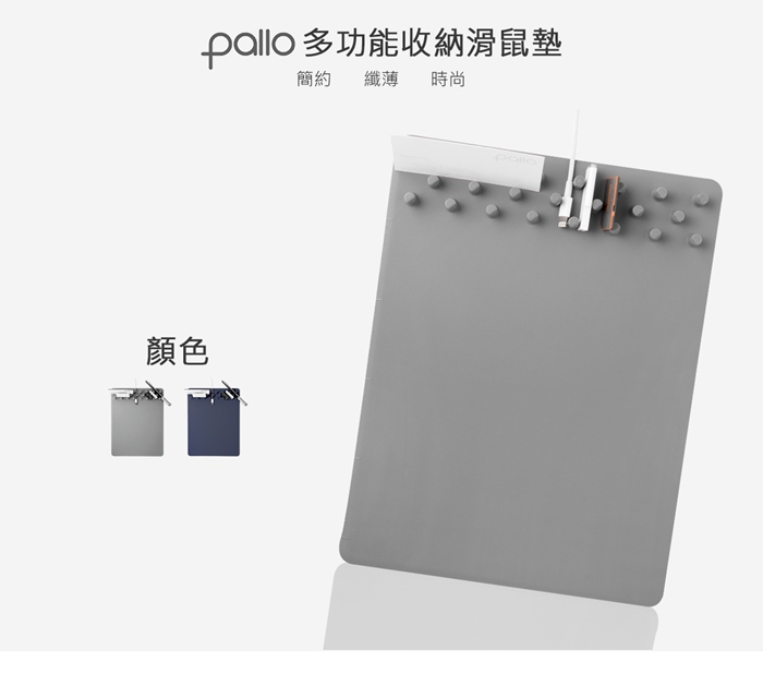 PALLO│高級原木設計螢幕/筆電桌架-支援無線充電