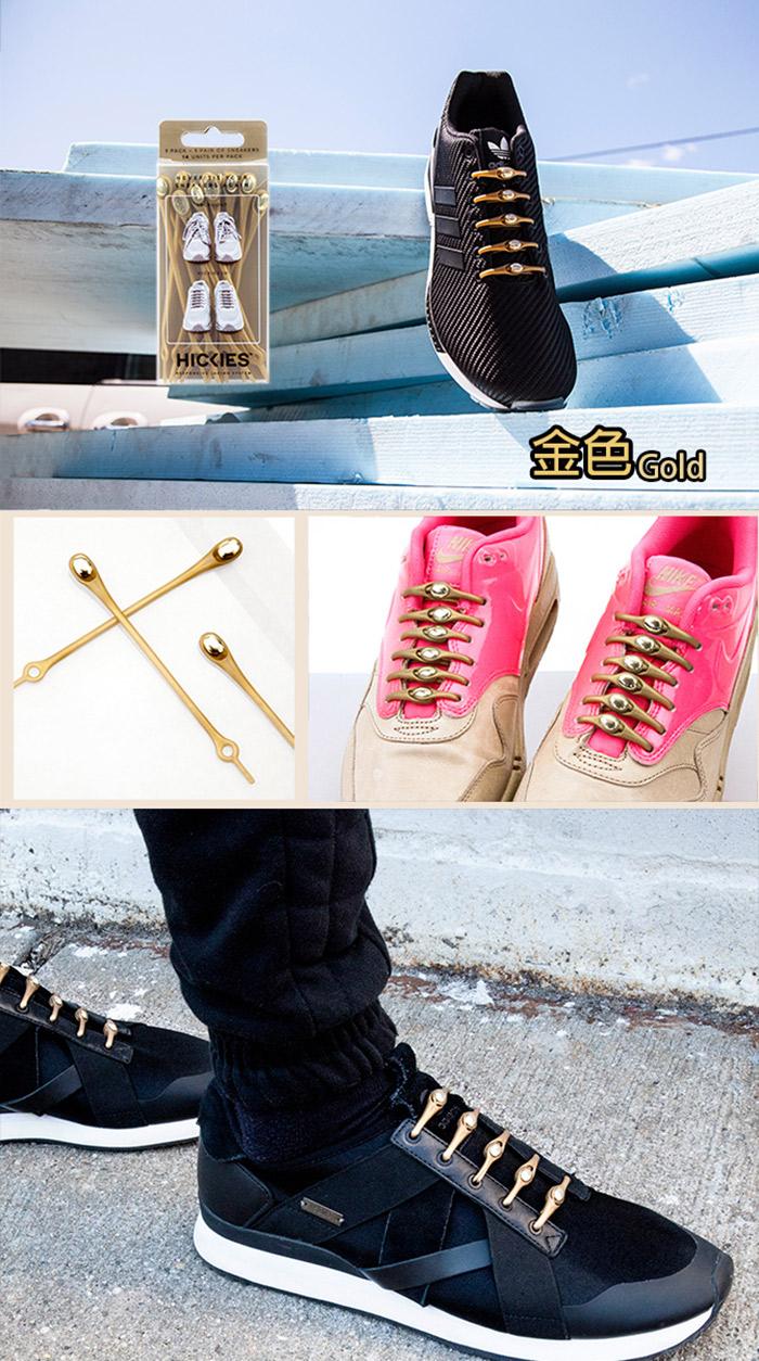 (複製)Hickies希奇斯|時尚輕便鞋扣豪華款(黑金)