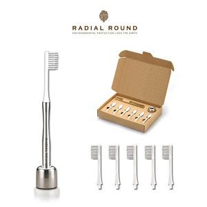 RADIAL ROUND|不銹鋼減塑刷頭x6組合含牙刷座(原鋼色)