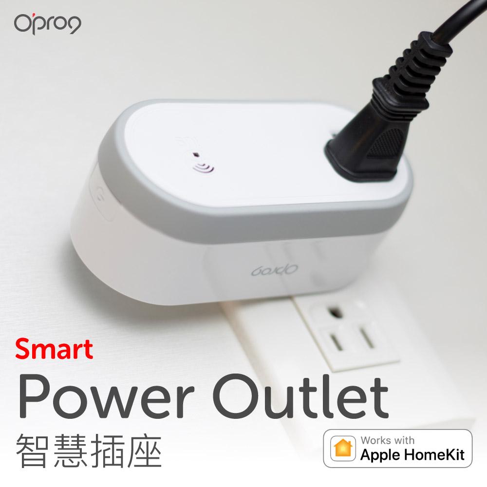 Opro9|蘋果智慧插座-支援Apple HomeKit