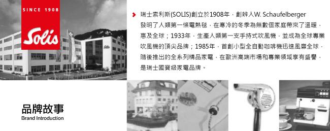 瑞士Solis|專業鐵板燒機KHP-795T-綠恩家enegreen