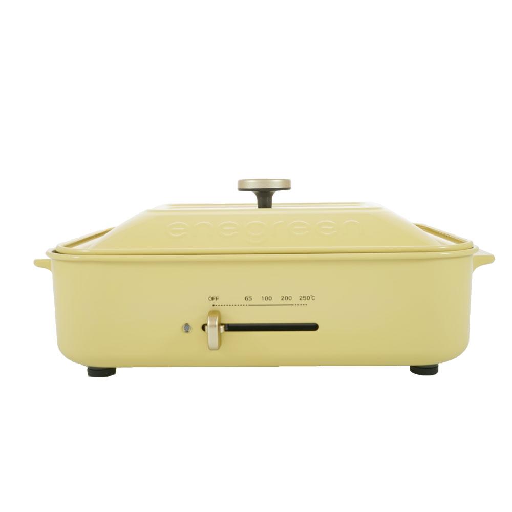 綠恩家enegreen|日式多功能烹調電烤盤(淡雅黃)KHP-770TY