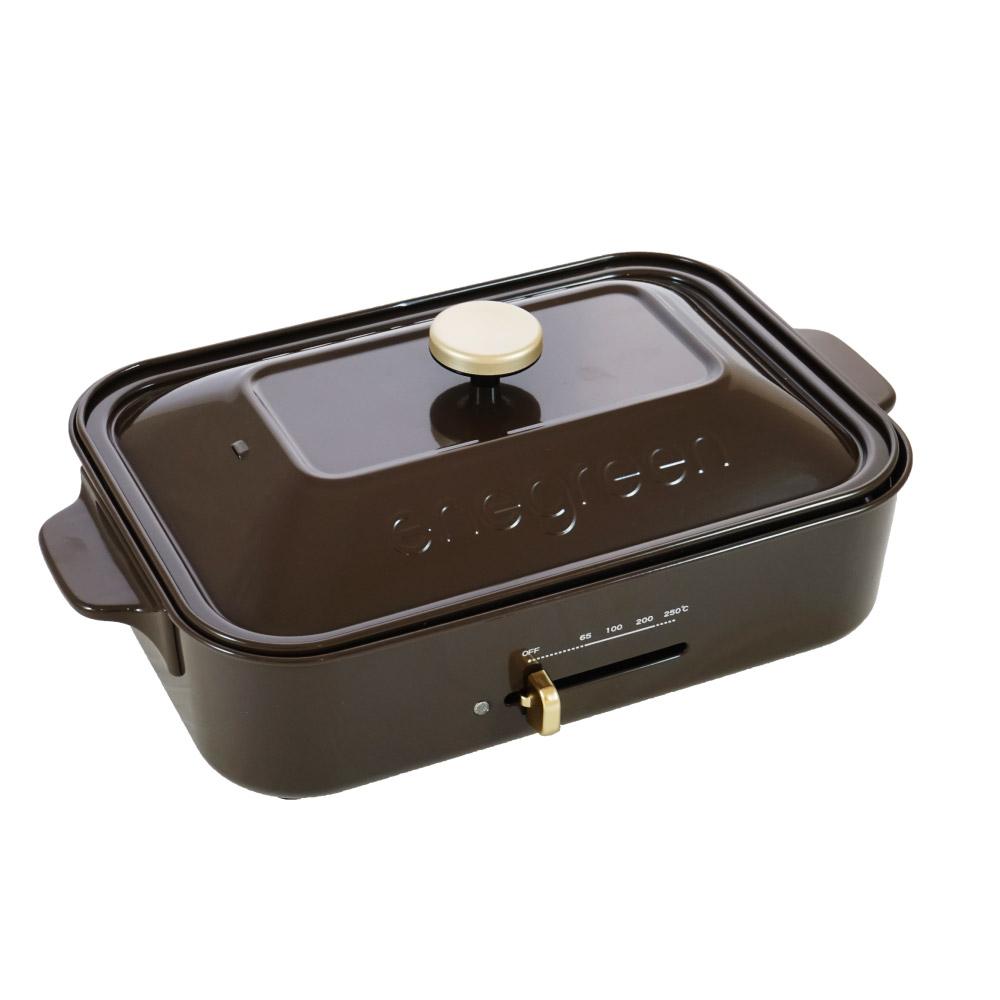 綠恩家enegreen 日式多功能烹調烤爐(琥珀棕)KHP-770TBN