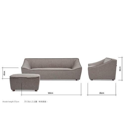 AJ2|艾迪|石墨灰|三人座沙發
