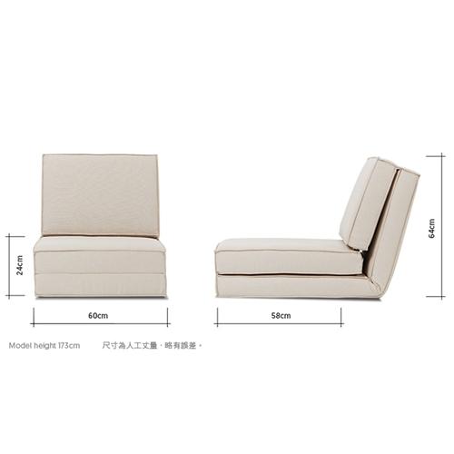 AJ2 小樽 花瓣米白 單人座和室沙發椅