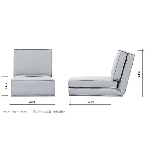 AJ2|小樽|石墨灰|單人座和室沙發椅
