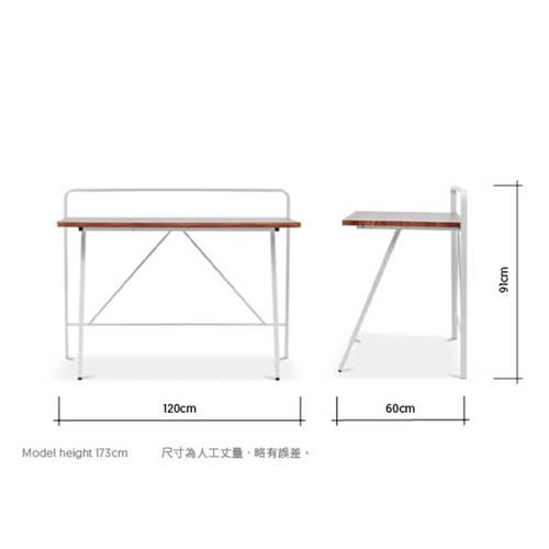 AJ2|伊塔|工作桌