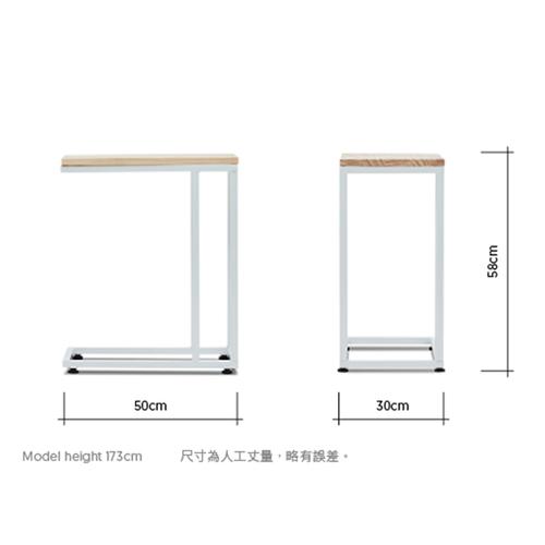 AJ2 胡桃 經典白 設計邊桌