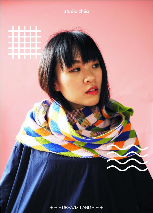 (複製)studio chiia好耘設計 針織環保隔熱杯套(綠色)