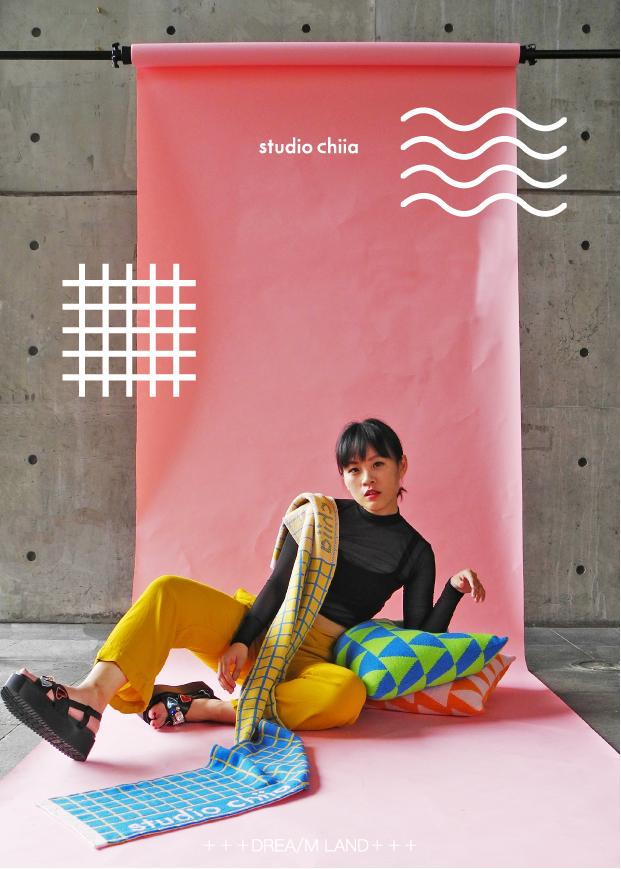(複製)studio chiia好耘設計|針織雙面圍巾(綠邊菱格紋)