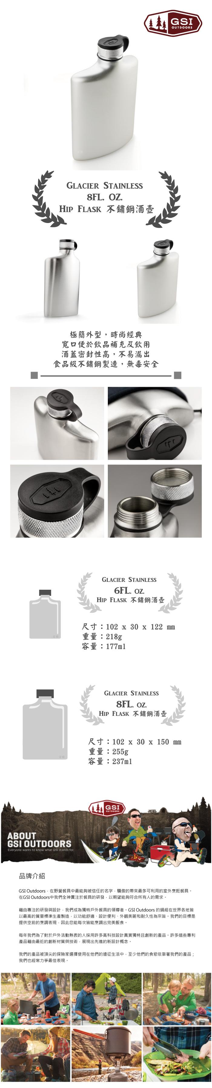 (複製)美國GSI|不鏽鋼組合式手沖咖啡壺+咖啡檯(147ml)