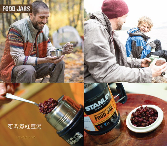 (複製)美國Stanley|經典不鏽鋼真空保溫食物悶燒罐502ml(錘紋綠)