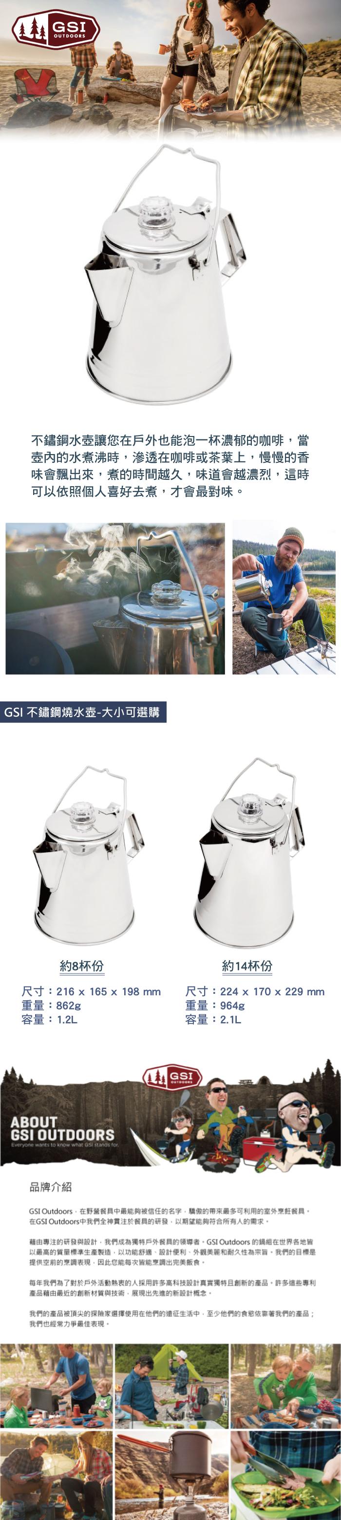 (複製)美國GSI|10吋平底不沾鍋