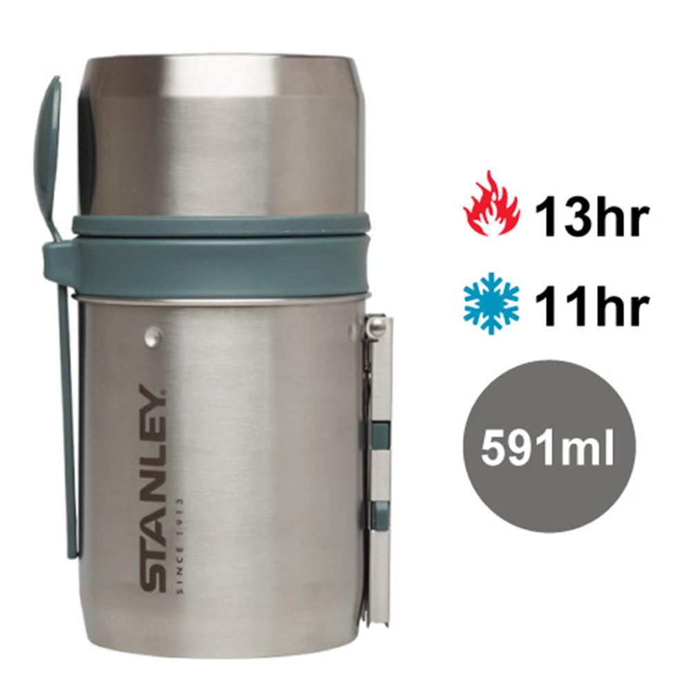 Stanley 登山系列真空保溫食物罐組591ml(不鏽鋼原色)
