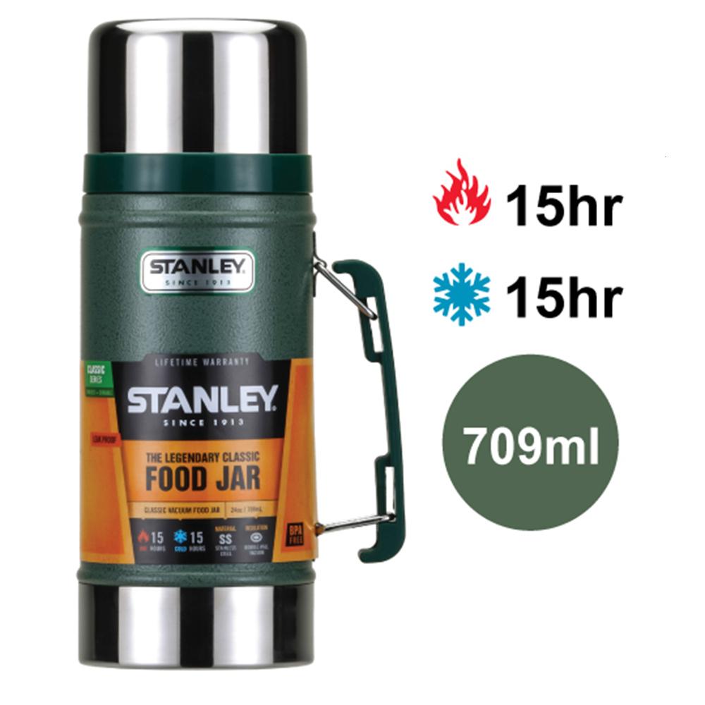 Stanley|經典不鏽鋼真空保溫食物悶燒罐 709ml(錘紋綠)