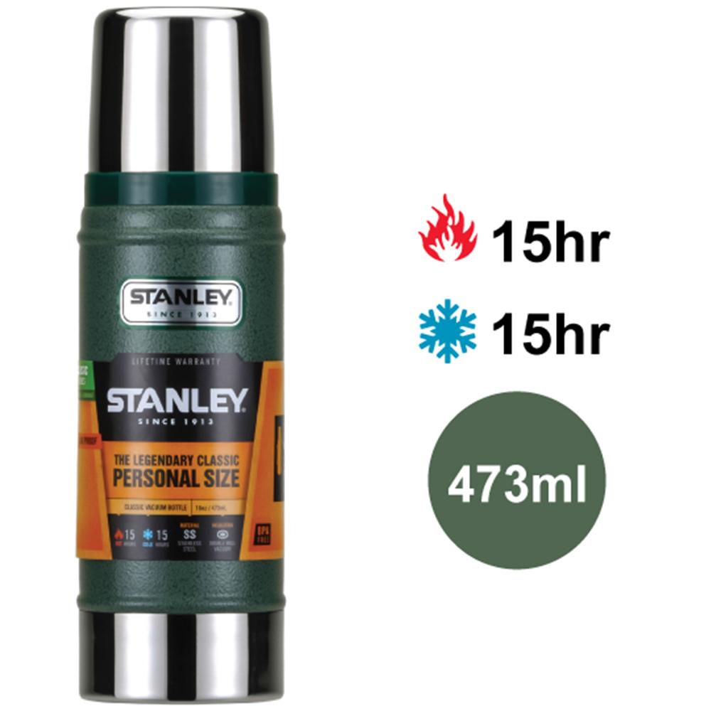 Stanley|經典系列真空保溫保冷瓶 473ml(錘紋綠)
