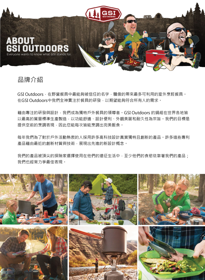 (複製)美國GSI|Bugaboo Griddle 烤盤