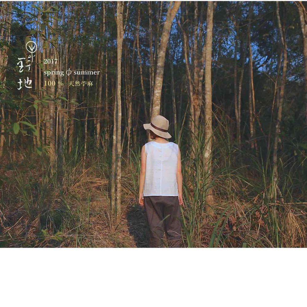 野地|小草//白色天然苧麻背心