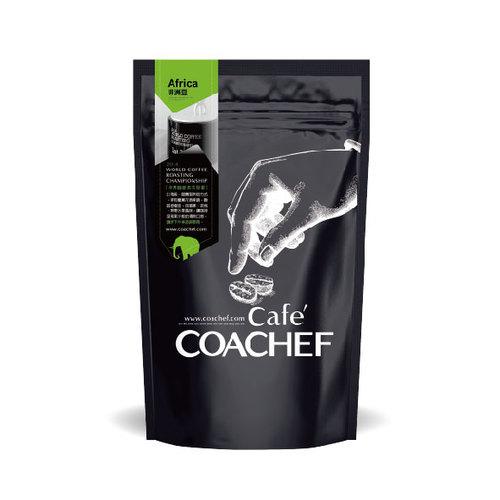 卡契芬COACHEF 非洲精品豆(半磅/包/淺培)