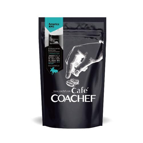 卡契芬COACHEF|美洲精品豆(半磅/包/中培)